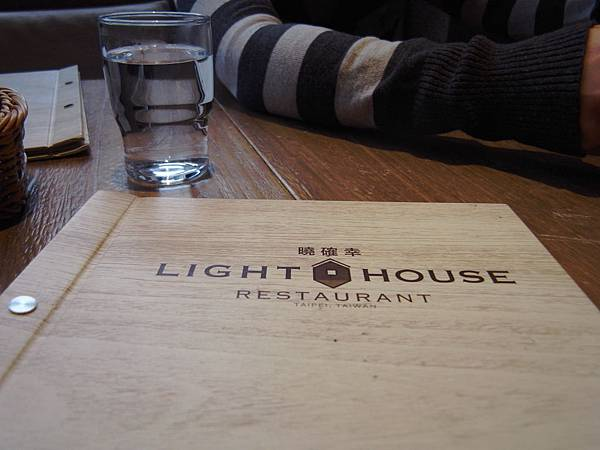 台北市曉確幸LIGHT HOUSE RESTAURANT (21)