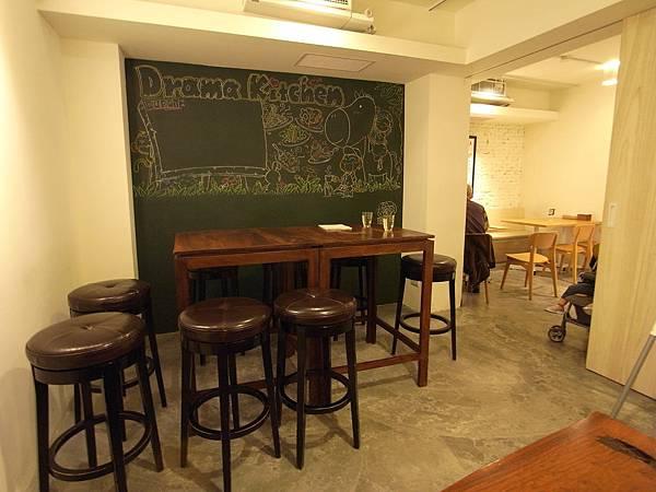 台北市Drama kitchen (15)