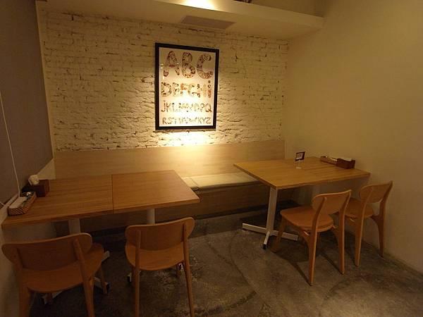 台北市Drama kitchen (21)