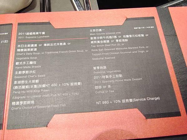 台北市2011 TEPPANYAKI & WINE (21)