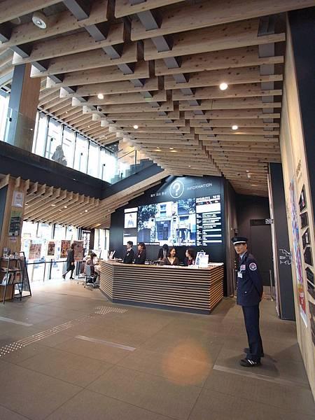 日本東京都浅草文化観光センター (1)