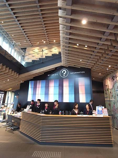 日本東京都浅草文化観光センター (15)