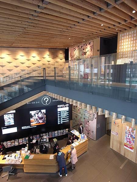 日本東京都浅草文化観光センター (21)