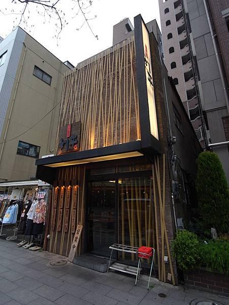 日本東京都つけ麺家 利平 浅草 (1)