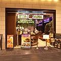 日本東京都ソラマチ商店街:クア。アイナ (2)