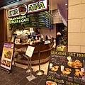 日本東京都ソラマチ商店街:クア。アイナ (15)