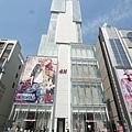 日本東京都H&Mビル (1)