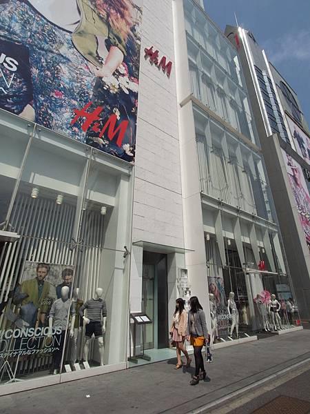 日本東京都H&Mビル (5)
