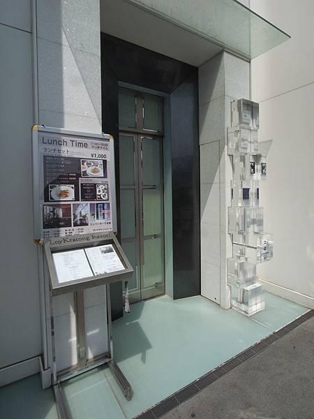 日本東京都H&Mビル (8)