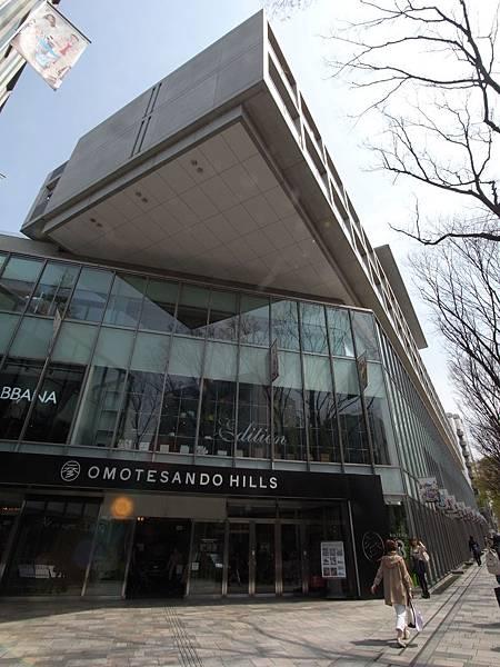 日本東京都OMOTESANDO HILLS (1)