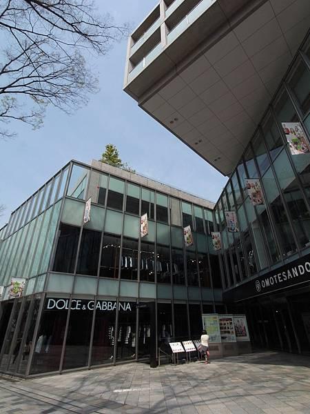日本東京都OMOTESANDO HILLS (2)