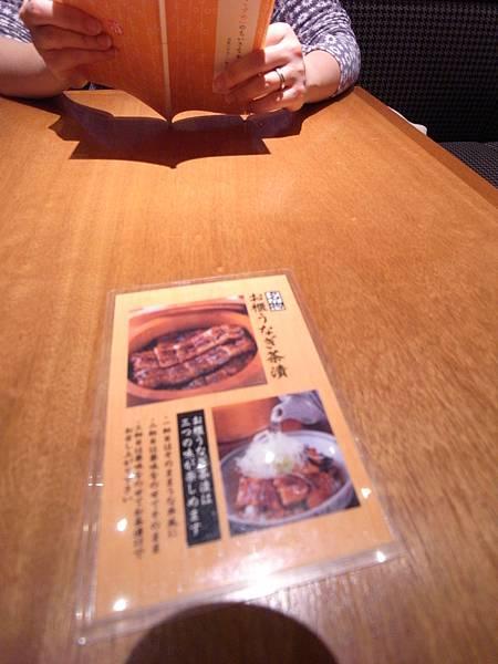 日本東京都渋谷ヒカリエ:うなぎ 徳 渋谷店 (9)