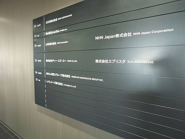 日本東京都渋谷ヒカリエ:Sky Lobby+TOKYU THEATRE Orb (2)