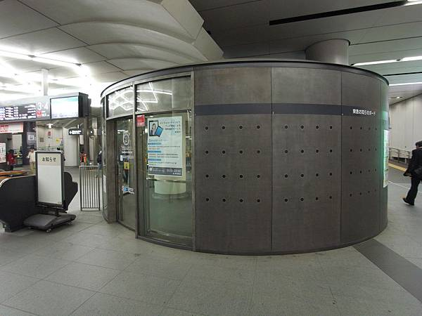 日本東京都東京メトロ渋谷駅 (10)