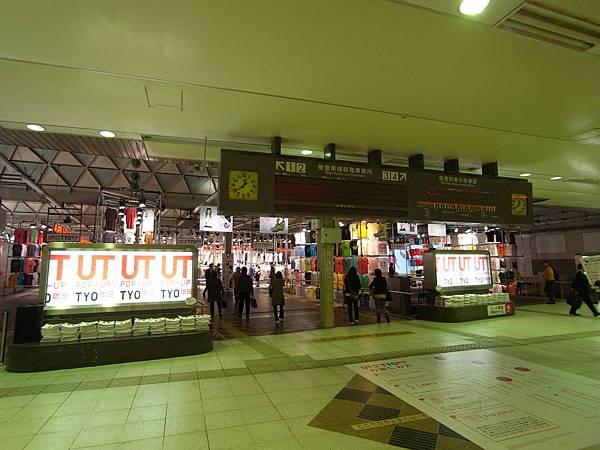 日本東京都UT POP-UP! TYO (11)