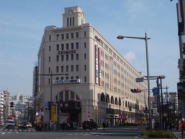 日本東京都EKIMISE:駅見世ごはん2 (1)