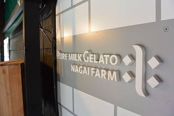 日本長野県ハルニレテラス:PURE MILK GELATO NAGAI FARM (11)