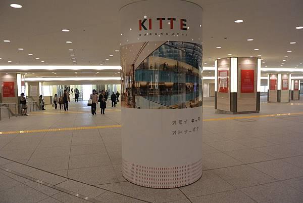 日本東京都KITTE MARUNOUCHI (9)