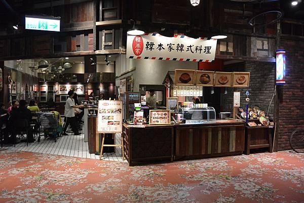 台北市大食代美食廣場大直旗艦店:韓本家銅盤烤肉 (1)