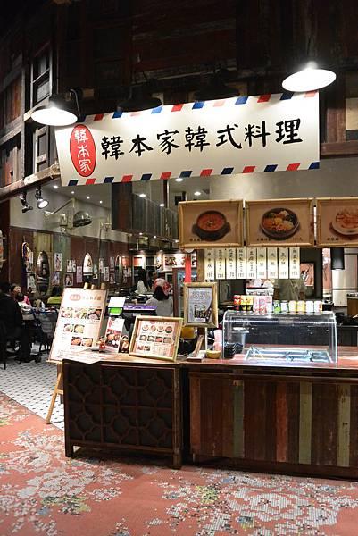 台北市大食代美食廣場大直旗艦店:韓本家銅盤烤肉 (2)