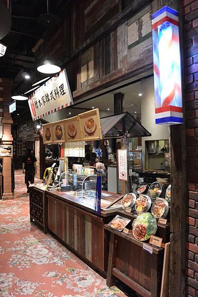 台北市大食代美食廣場大直旗艦店:韓本家銅盤烤肉 (3)