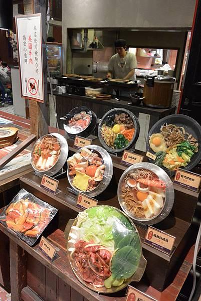 台北市大食代美食廣場大直旗艦店:韓本家銅盤烤肉 (4)