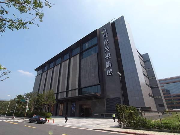 台北市昇恆昌免稅廣場 (1)