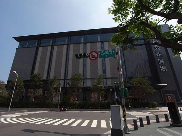 台北市昇恆昌免稅廣場 (9)