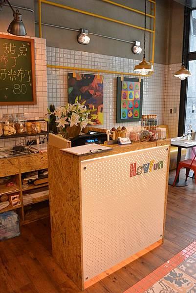 台北市好飯食堂 X Paella Bar (4)