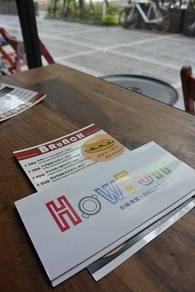 台北市好飯食堂 X Paella Bar (7)