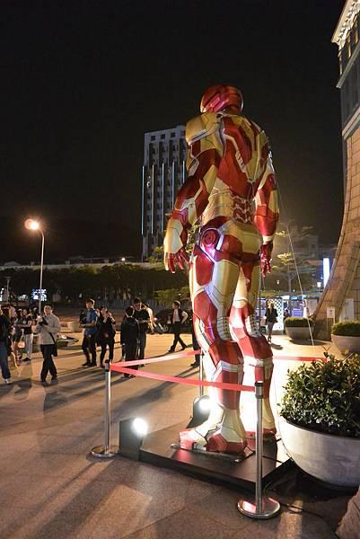台北市美麗華百樂園:鋼鐵人 (1)