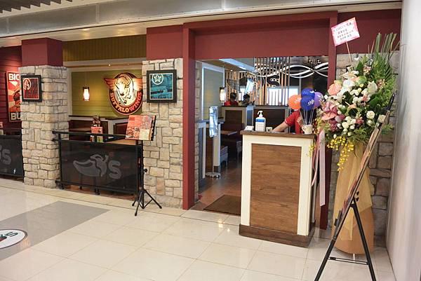 台北市chili's信義店 (19)