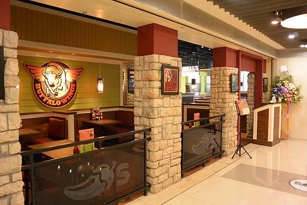 台北市chili's信義店 (31)