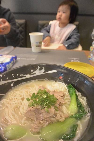 台北市SRH Noodle Bistro by双人徐 (15)