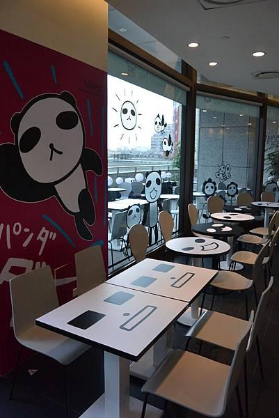 台北市ARANZI CAFE台北阪急百貨店 (3)
