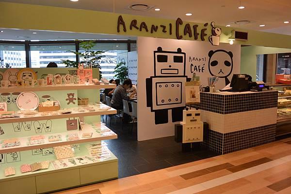 台北市ARANZI CAFE台北阪急百貨店 (19)