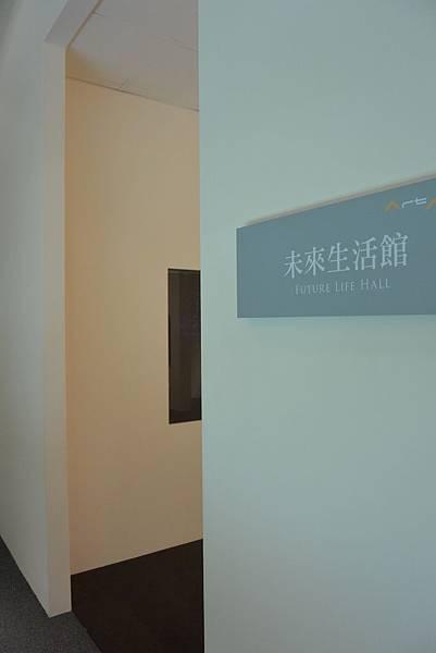 台北市移動美術館 (29)