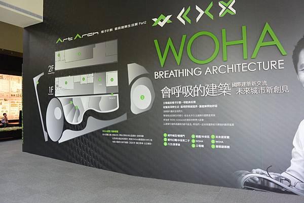 台北市移動美術館 (52)