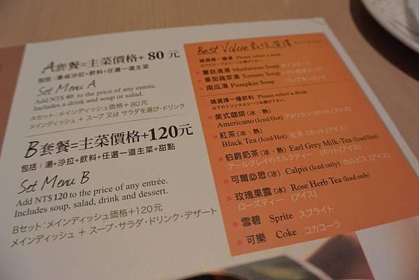 台北市咖哩匠環球店 (10)