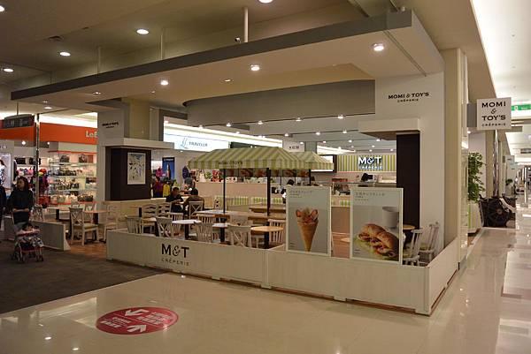 台北縣中和市MOMI & TOY'S環球購物中心 中和店 (1)