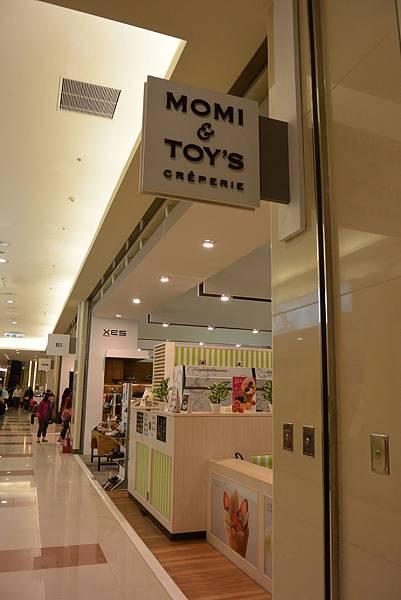 台北縣中和市MOMI & TOY'S環球購物中心 中和店 (12)