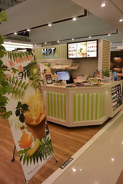 台北縣中和市MOMI & TOY'S環球購物中心 中和店 (14)