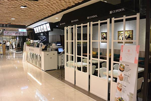 台北市CUPIDON比利時鬆餅專賣 (1)