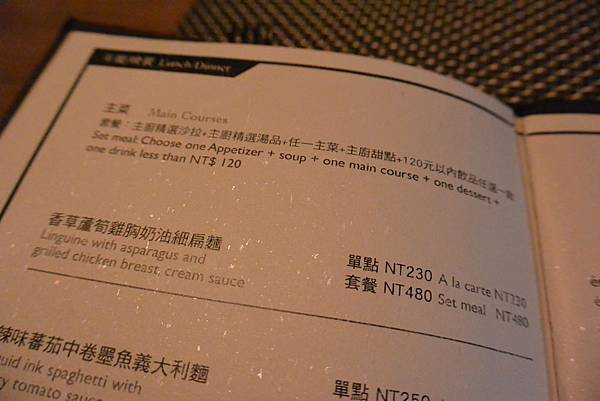 高雄市Hotel dua:etage 15 (32)