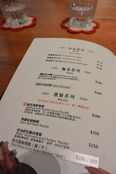 高雄縣鳳山市藝饌蘭庭創作料理 (12)