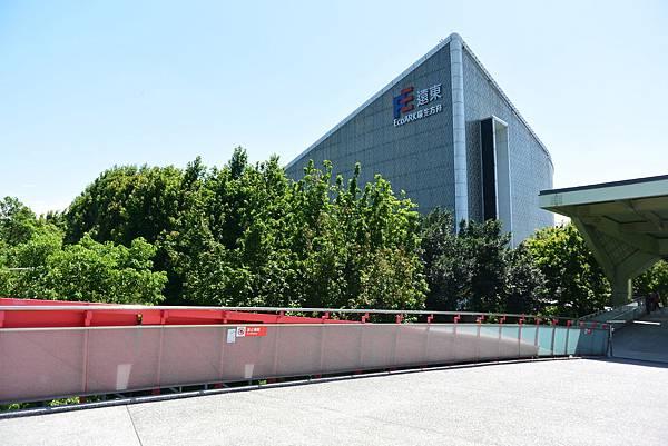 台北市遠東EcoARK環生方舟 (2)