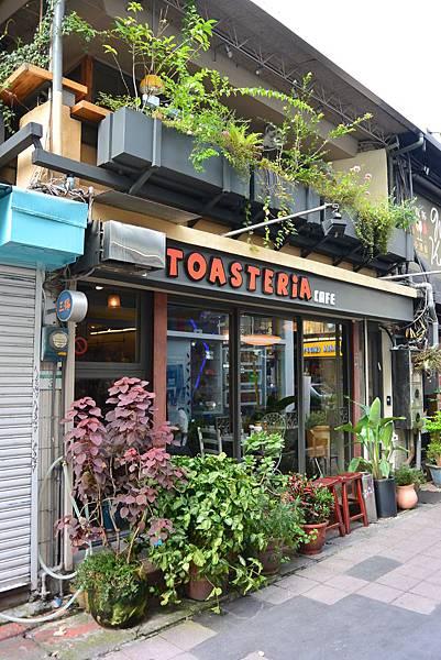 台北市TOASTERiA CAFE敦南店 (1)