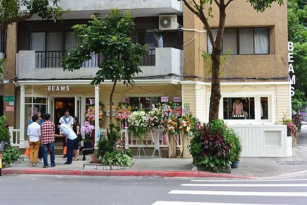 台北市BEAMS TAIPEI一號店 (1)