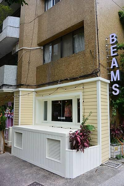 台北市BEAMS TAIPEI一號店 (2)