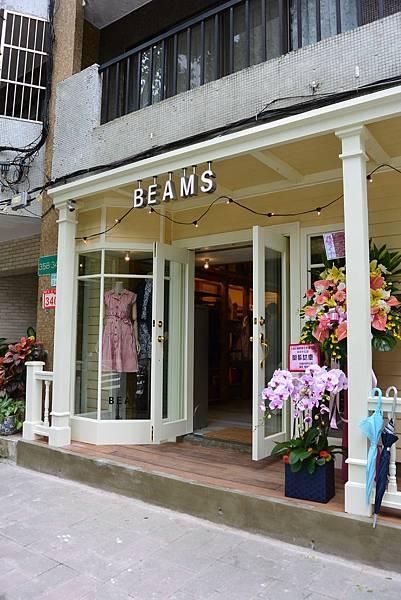 台北市BEAMS TAIPEI一號店 (5)